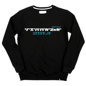 DDM-007 -DFT TOKYO-