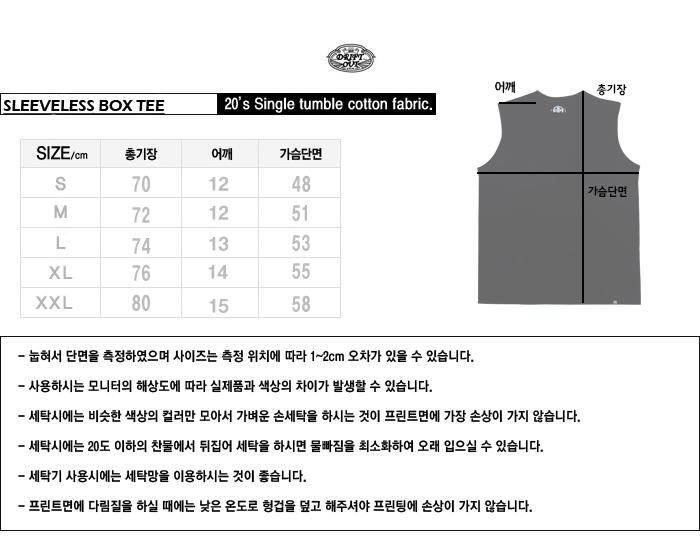 DB-013 -BOOK-