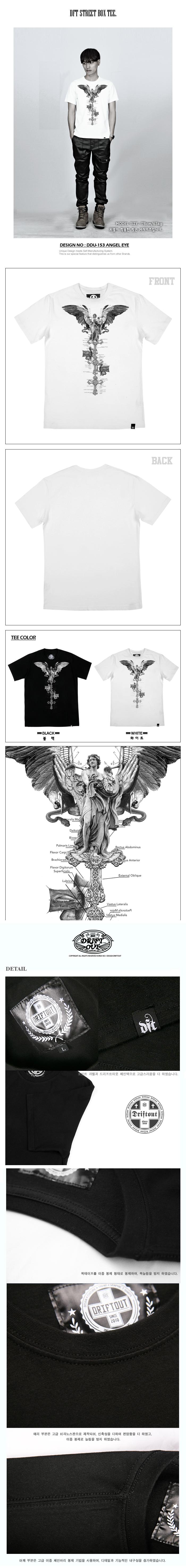 드리프트아웃(DRIFTOUT) DDU-153 -ANGEL EYE-